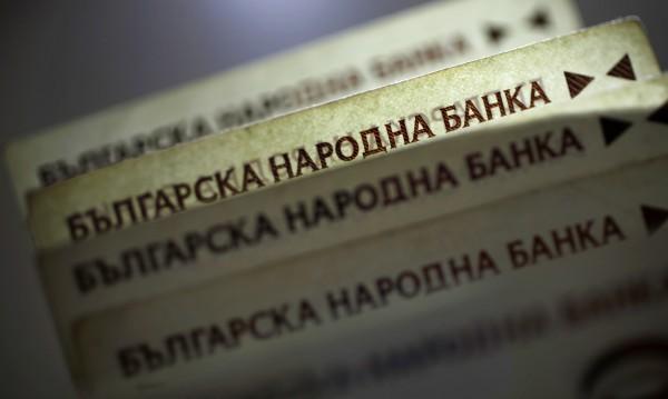 84-годишна даде 4720 лв. на ало апаши в Русенско
