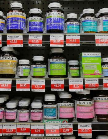 Може ли фолиевата киселина да улесни зачеването?