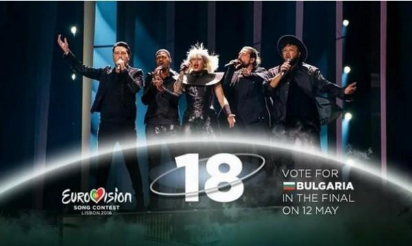 """Финалът на """"Евровизия"""" е днес: Харесват ли феновете нашата """"Bones""""?"""