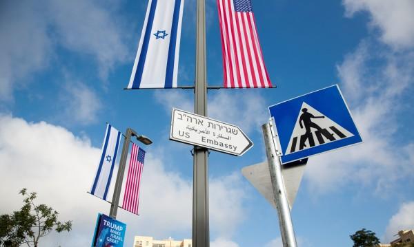 САЩ откриват посолството си в Ерусалим утре