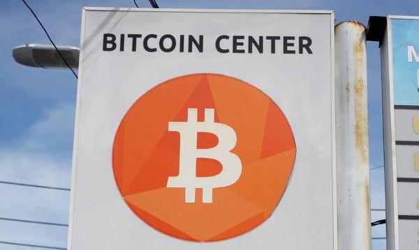 ЕС забранява анонимните обмени на криптовалута