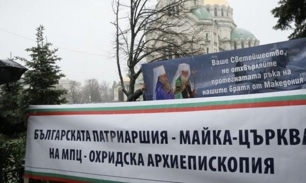 """Вартоломей vs. Светия Синод да е """"църква майка"""" за Скопие"""