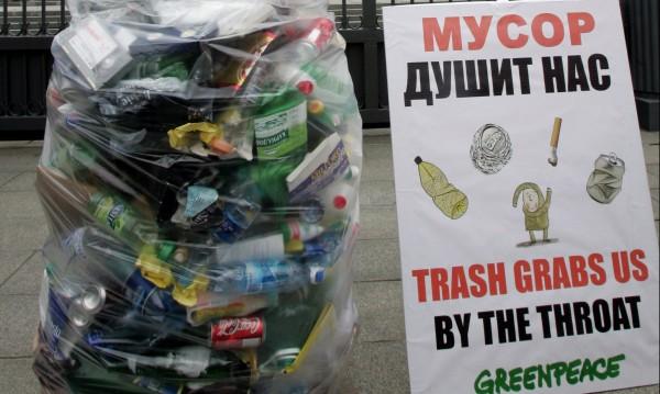Москва се задушава, затрупана от отпадъци