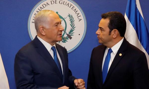 Гватемала откри посолство в Ерусалим