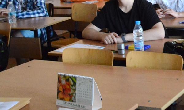 21 май, 651 училища – зрелостници на матура по БЕЛ
