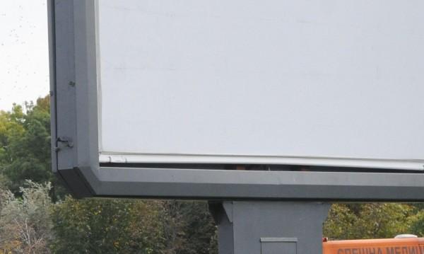 Рекламите в София – твърде агресивни, ще ги намаляват