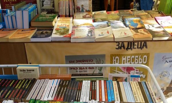 Криза в четенето? 66% от българите са чели книга през 2017-а