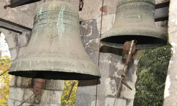 Да направиш камбана със сърце – за България, Сърбия...
