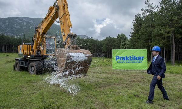 """""""Практикер"""" започва изграждането на хипермаркет във Враца"""
