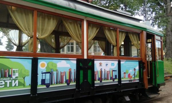 Пътувай и чети с ретро трамвай в София на 24 май