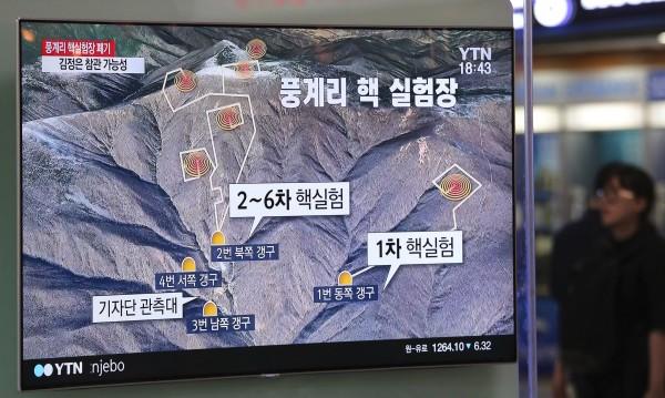 КНДР каза, че е разрушила ядрения си полигон
