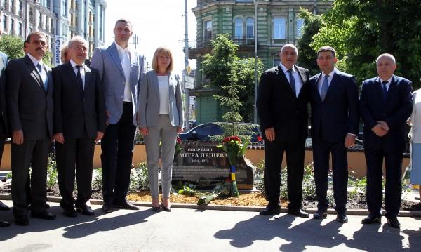 Борисов откри паметна плоча на Димитър Пешев в Киев