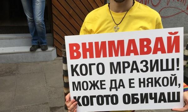София Прайд: Българските партии не разбират демокрацията!
