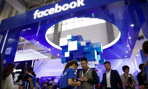 Facebook иска да купува големи компании