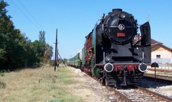 За 1 юни: Трака с влака и на тържество в Банкя!