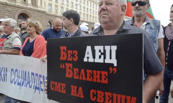 """БСП иска отмяна на мораториума върху АЕЦ """"Белене"""""""