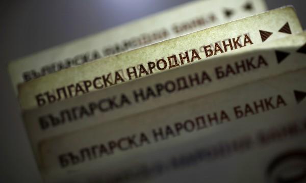 НАП отчете: Парите във фирмени каси - 5 млрд. лв. по-малко