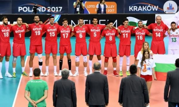 Нелепо: Националите ни по волейбол загубиха от Сърбия