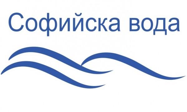 Вижте къде няма да има вода на 6 юни в София