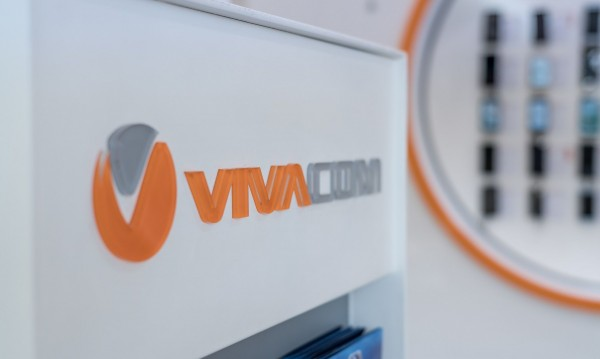 VIVACOM подарява по 100 000 мегабайта на максимална скорост
