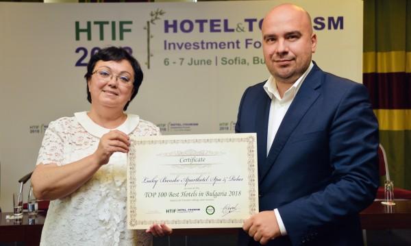 Апартхотел Лъки Банско СПА&Релакс e хотел №1 в България
