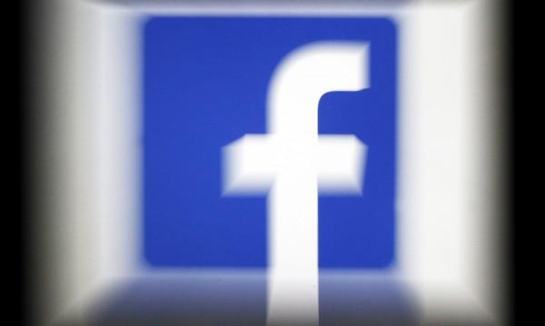 Нов бъг във Facebook засегна 14 млн. потребители