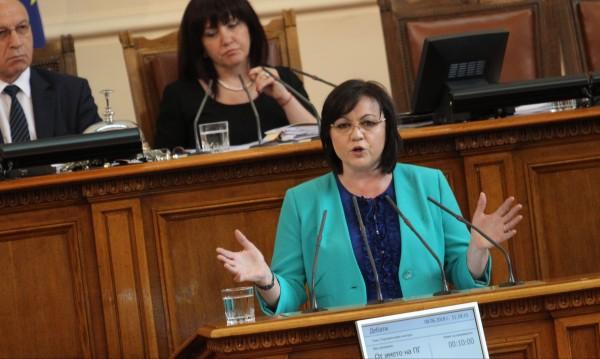 Нинова към Борисов: Не идвате в НС, няма такова чудо по света!