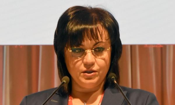 Нинова: Борисов се провали като строител, обединител...