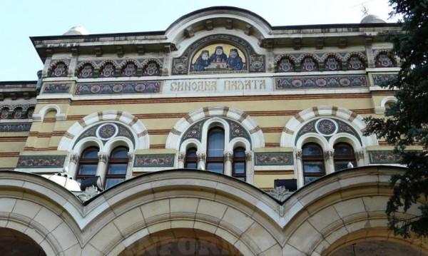 Светият Синод: Ще помогнем на братята ни в Македония!