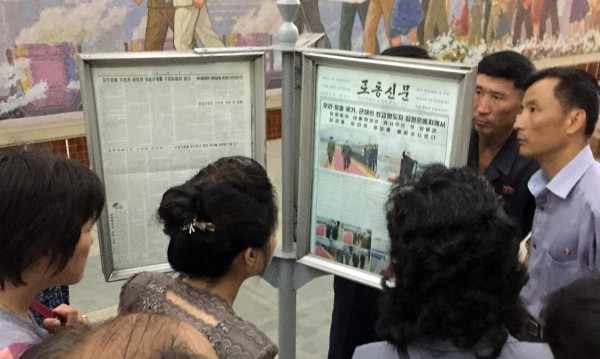 Севернокорийците доволни – Ким удържал пропагандна победа
