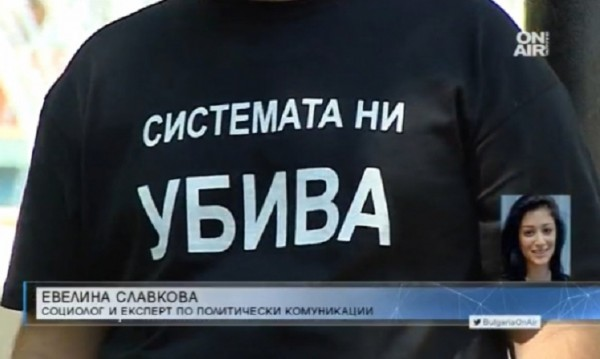Експерт: Да дойде външен човек, а не зам.-министър на Петков!