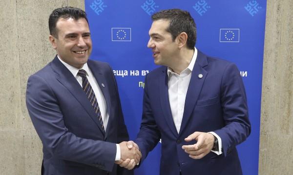 Гръцки медии: Атина и Скопие се разбраха за Северна Македония