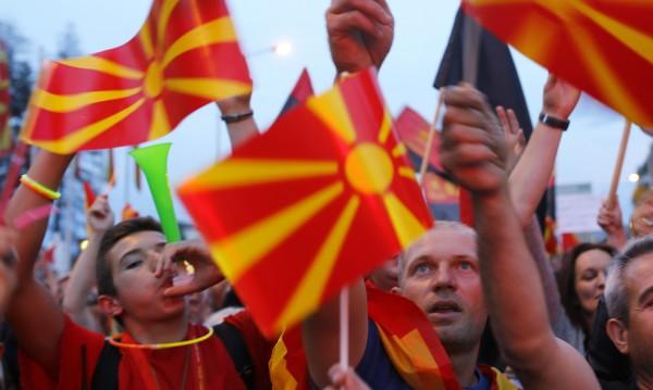 Новото име на Македония: Невъзможното – възможно!