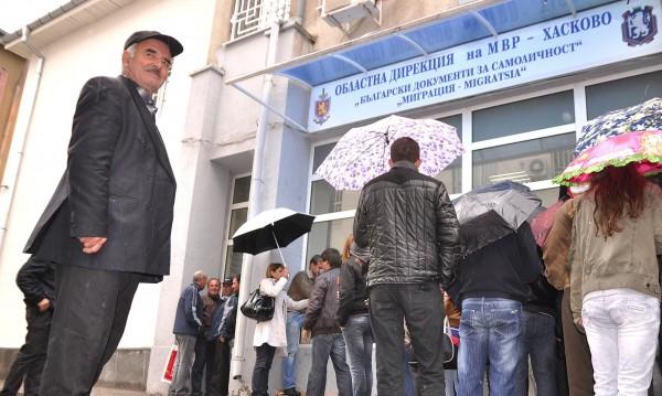 """Българските изселници в Турция: """"За"""" и """"против"""" Ердоган"""