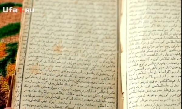 Руско семейство къта 90 г. вместо Корана – Наказателен кодекс!