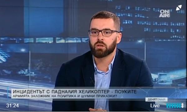 """Депутат от БСП: Сектор """"Сигурност"""" е пробит и колабира"""