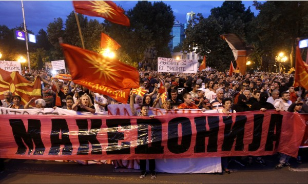 Протестиращи: Македония ще гори, смени ли се името!