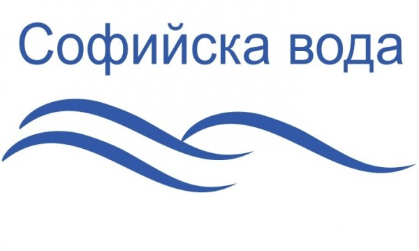 Части от София остават без вода на 15 юни