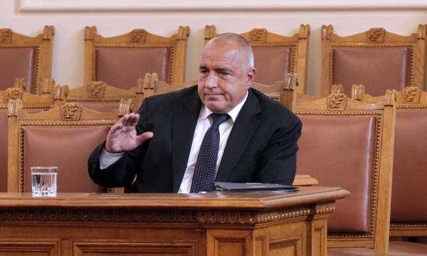 ОП зад Борисов за отменената среща с президента на Македония