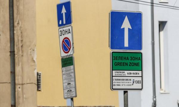 "5500 места повече в ""зелена зона"", ако СОС гласува!"