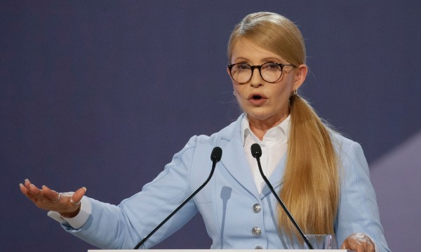 Тимошенко – кандидат за президент на Украйна
