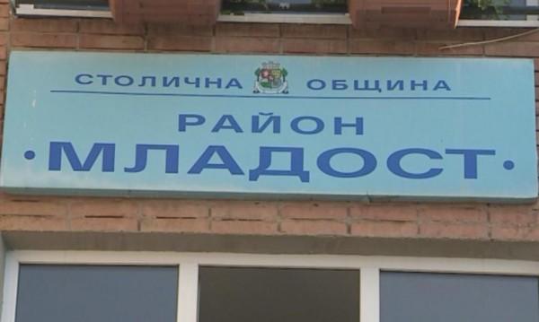 """""""Младост"""" търси: Експерт по инвестиции, заплата 560 лева"""