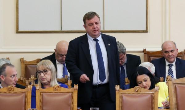 Каракачанов: Смешен и жалък вот на недоверие!