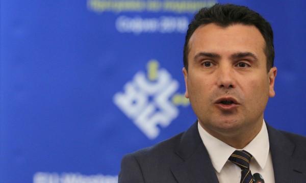 ЕС не е искал да има лагери за мигранти в Македония