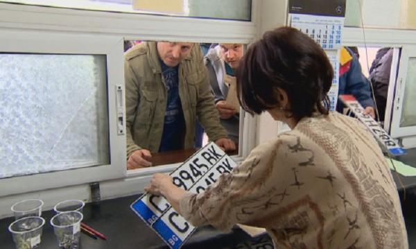 Без опашки в КАТ! Регистрацията – в ръцете на частници!?