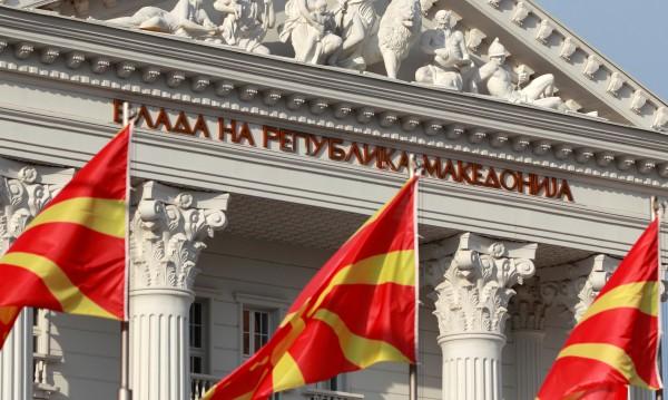 Македония гласува за втори път договора за името