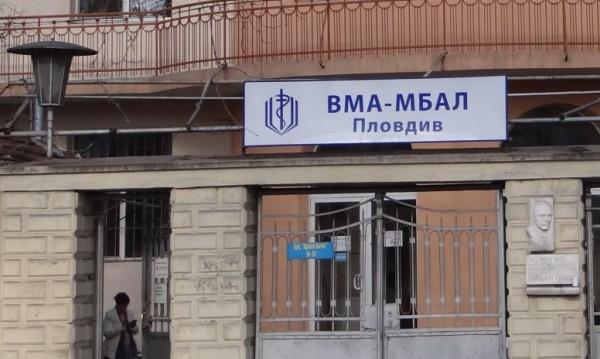 70-годишен издъхна на прага на болница в Пловдив