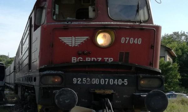 """Товарен влак прегази жена на гара """"Усойка"""""""