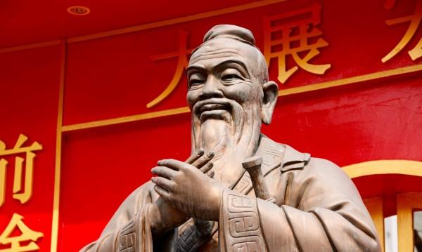 5 урока за успех от Конфуций