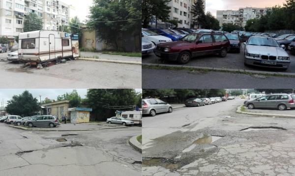 София, Дружба 2: Дупки, каравана и проблеми с паркирането